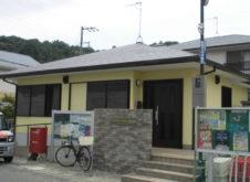姫路市 A集会所 屋根外壁塗装工事
