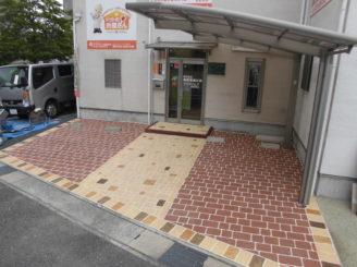 姫路市別所町1丁目 プロタイムズ姫路東店