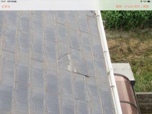 姫路市 ドローンで屋根の診断Ⅳ プロタイムズ姫路東店