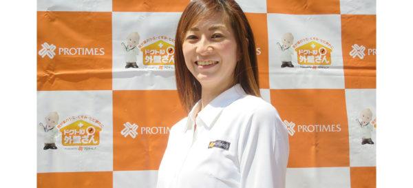 すまいるさん 住本 智子