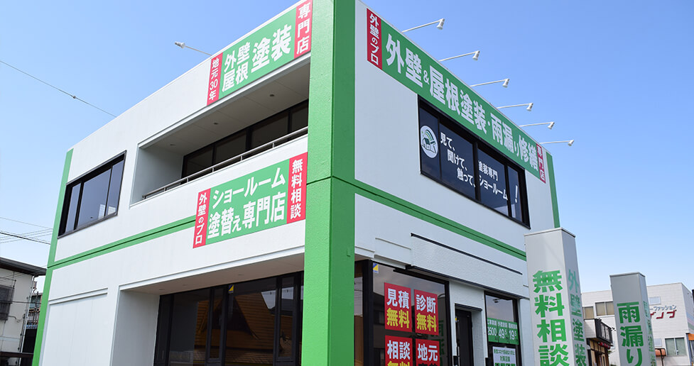 姫路・高砂の外壁塗装ならかべやねペイント  プロタイムズ姫路東店