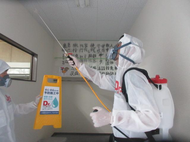 姫路市 会社事務所内消毒及び除菌工事