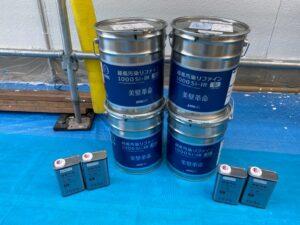 姫路市高砂市の外壁塗装で使用する塗料の選び方について外壁塗装会社がご紹介します!