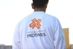 姫路市御国野町 かべやねペイントスタッフみんなで写真撮影