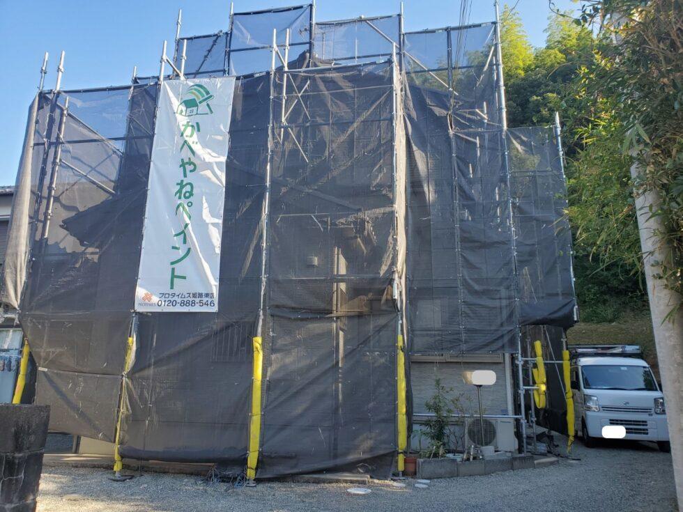 姫路市 外壁塗装 A様邸